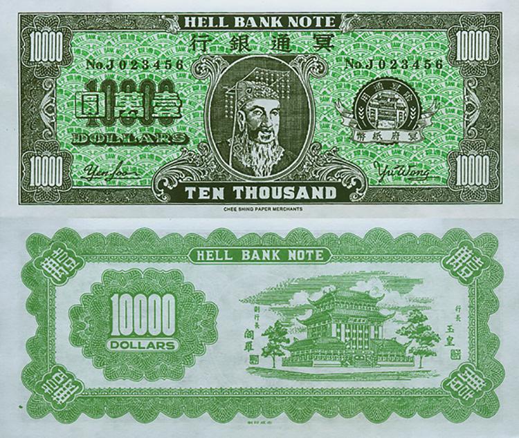 Hell Money 2